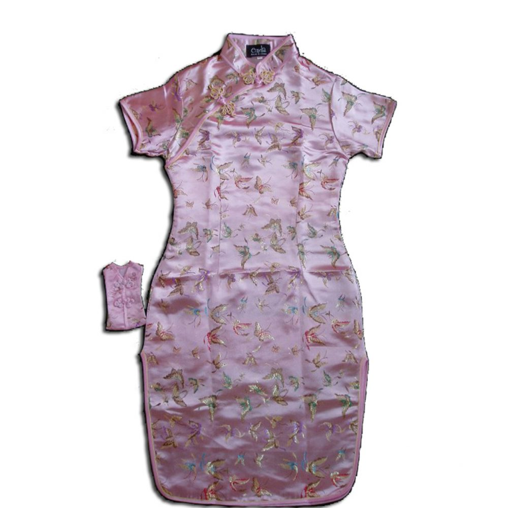 Girls Pink Oriental Chinese Dress Qipao Cheongsam with Purse Butterfly
